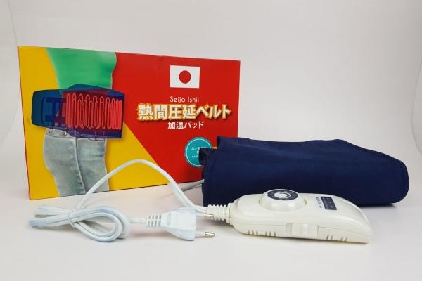Heating pad belt type 1